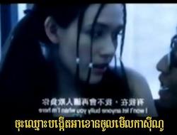 Khmer Sex New 061
