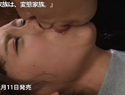 Memori shizuku - the husband's family is the se...