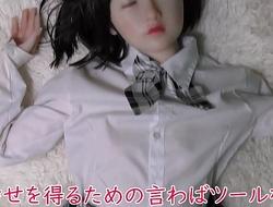 可愛い寝顔 JCラブドール 幸せとは? @PPC
